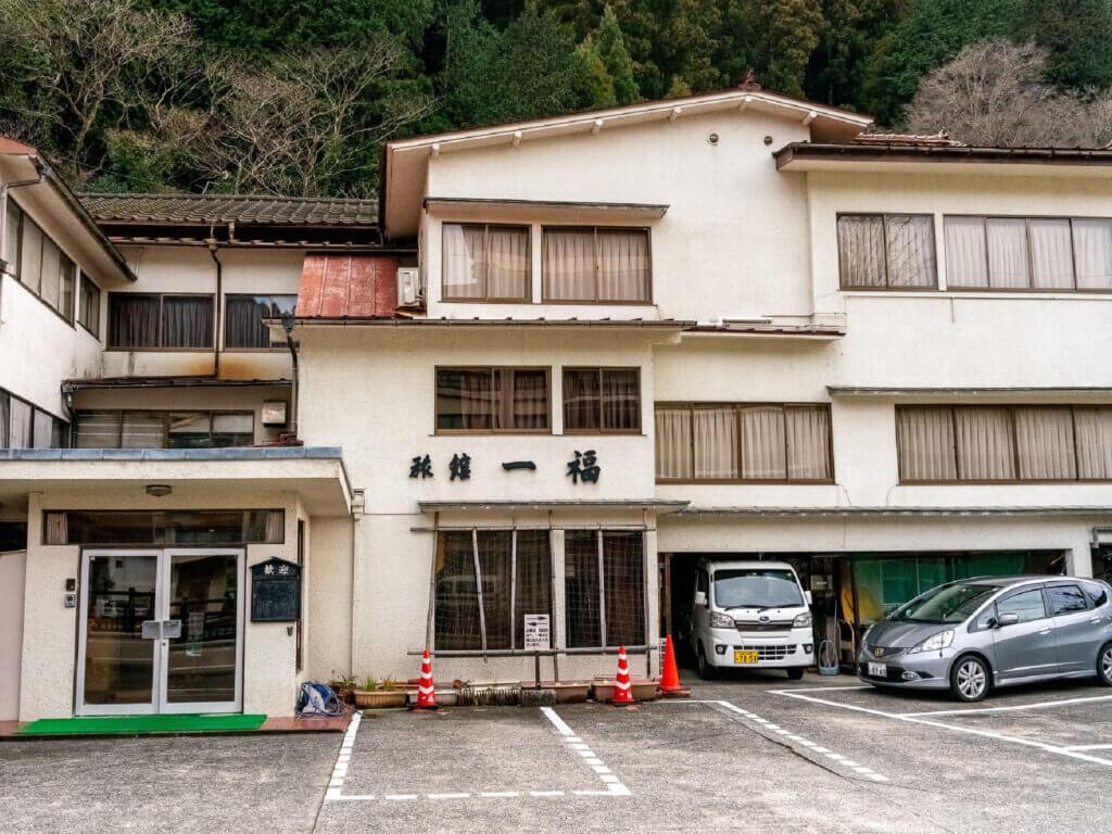 ichifuku 1