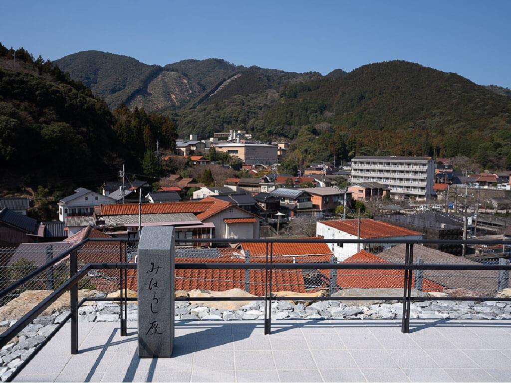 miharashiza img2