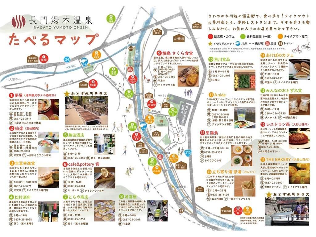 taberu map