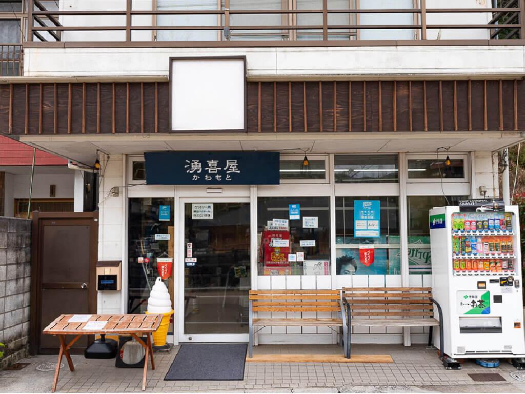 yukiya img1