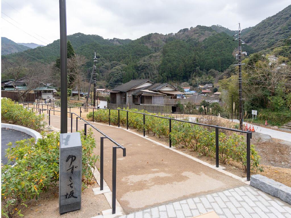 yuzukichizaka img1