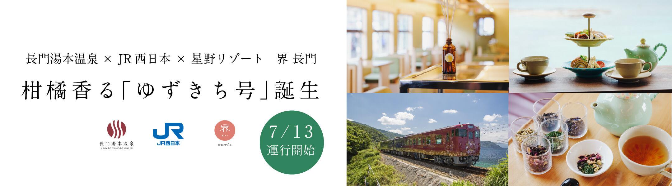 top topic 210531yuzukichi