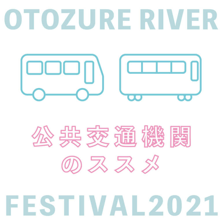 riverfesta bustrain1@2x 80