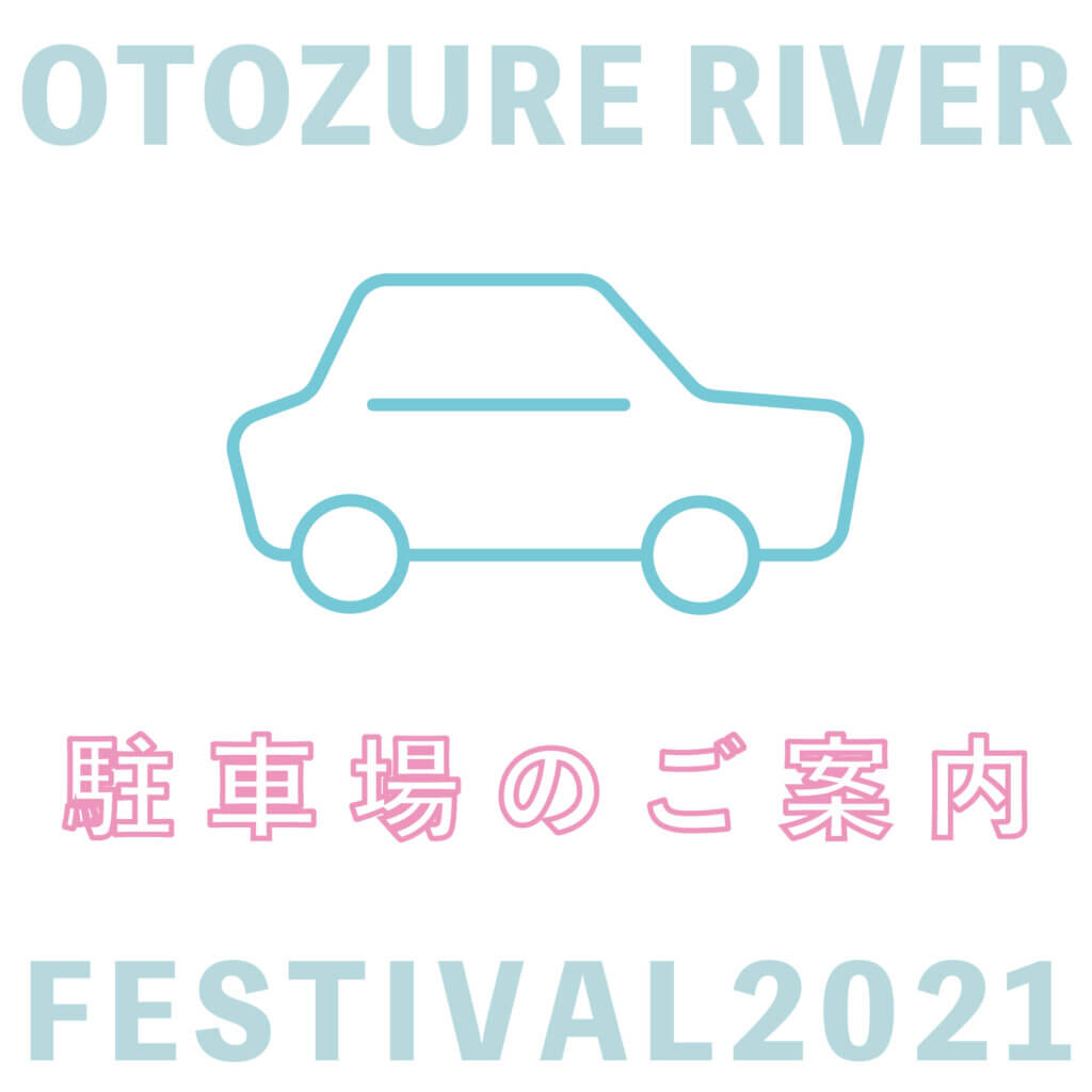 riverfesta parking1@2x 80