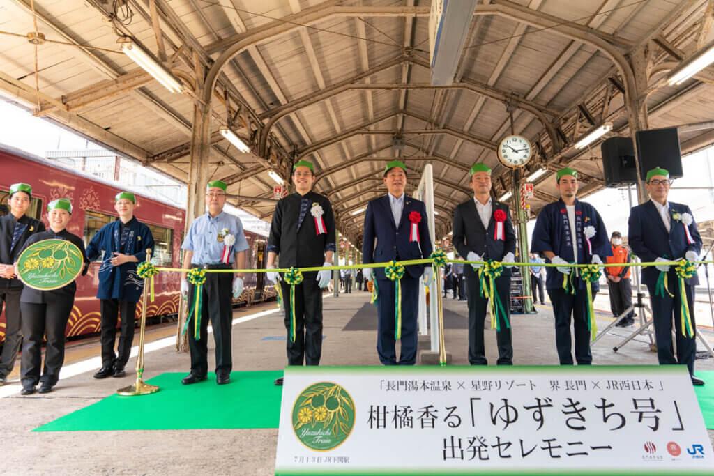 210713yuzukichigo ceremony24