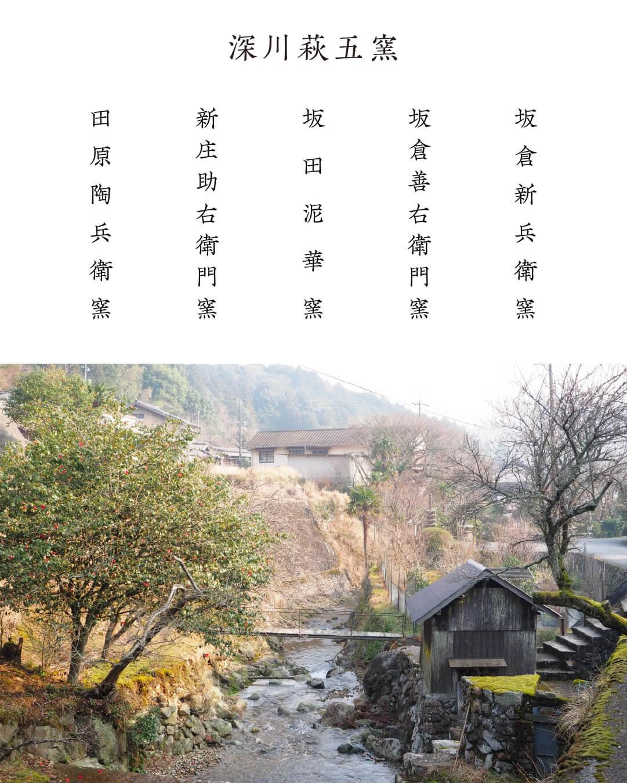 insta210819utsuwanoaki 3 80