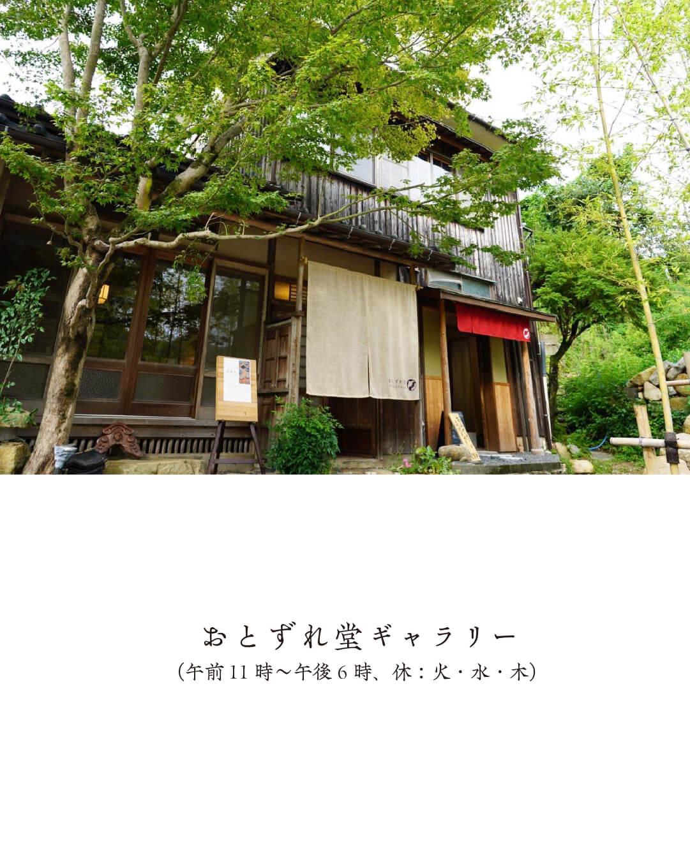 insta210819utsuwanoaki 4 1 80