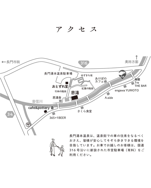 insta210819utsuwanoaki 7 80