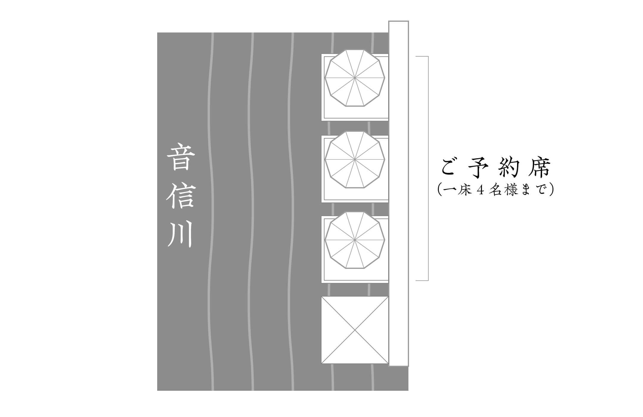 kawadoko2@2x 80